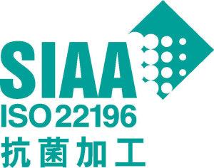 SIAA抗菌加工認證電腦馬桶座LOGO