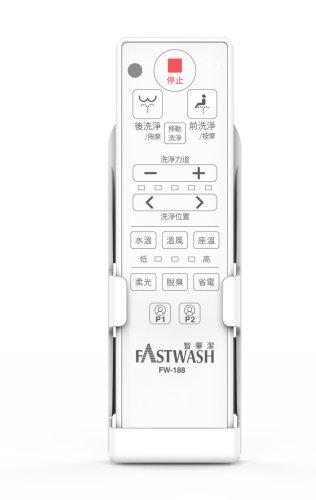 FASTWASH_智畢潔_瞬熱式電腦馬桶座_遙控器